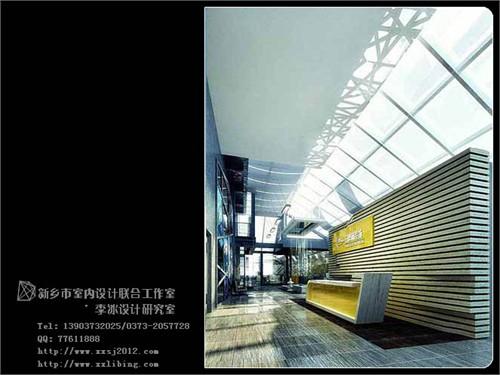 郑州市某装饰公司内部空间设计