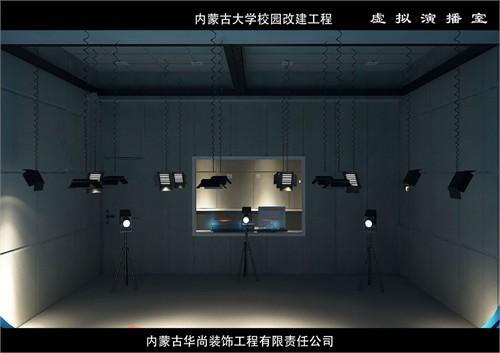 虚拟演播室_美国室内设计中文网