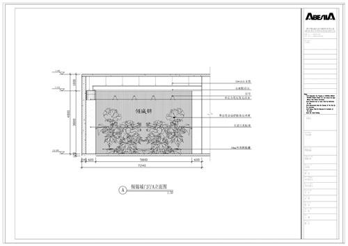 倾锦城餐饮空间设计图片