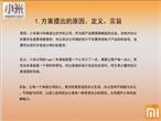 http://i1.id-china.com.cn/case/2013/05/16/3b16a00f31af46199328922fbb57e42c_t.jpg