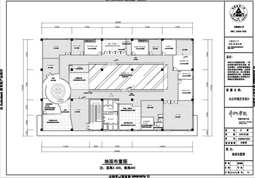 办公室顶棚平面图-办公环境设计 室内装饰设计公司