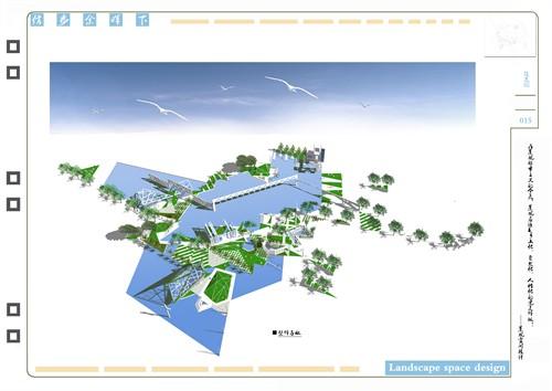 福州滨水景观空间设计