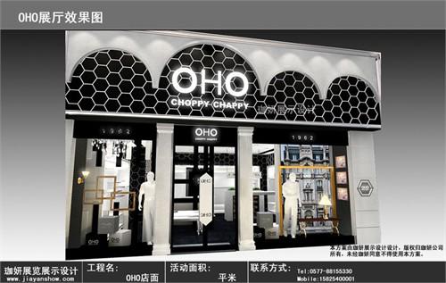服装OHO店面设计
