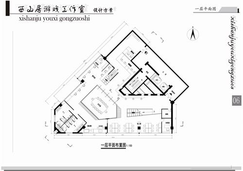 办公空间设计商业空间