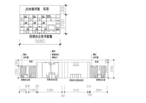 总经理办公室立面图_诺基亚办公空间_美国室内设计中文网