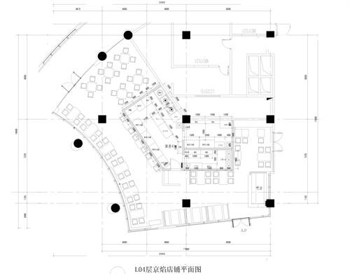 京焰快餐店设计