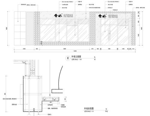 京焰快餐店设计_美国室内设计中文网