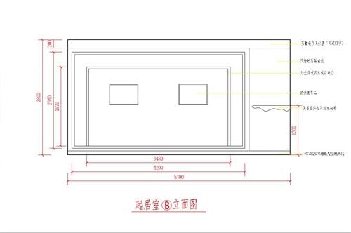 沙发背景墙立面图