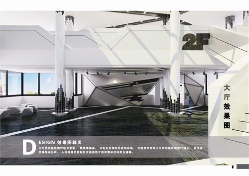 毕业设计_美国室内设计中文网