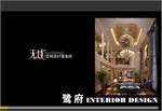 http://i1.id-china.com.cn/case/2013/11/04/6fb54c620f3746c6b89f55cd079a5390_t.jpg