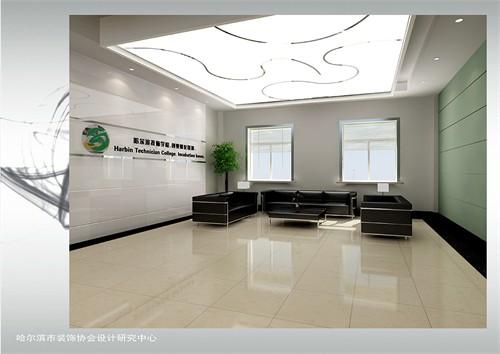 哈尔滨大学生创业孵化园