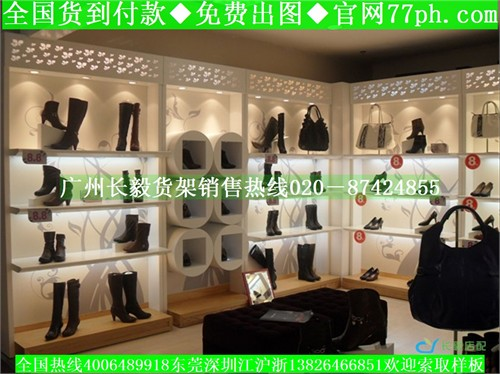 童鞋店装修设计,女鞋店装修图
