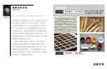 http://i1.id-china.com.cn/case/2014/03/24/f594bad9abef4d73b6d647fed04a5e40_t.jpg
