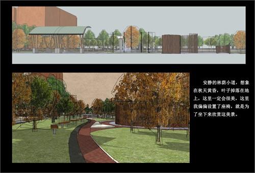 校园景观设计_美国室内设计中文网