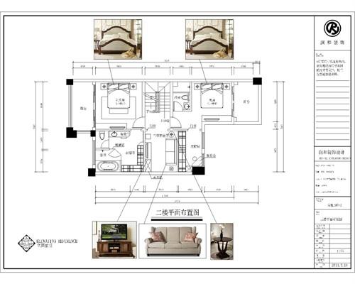 手绘别墅卧室平面