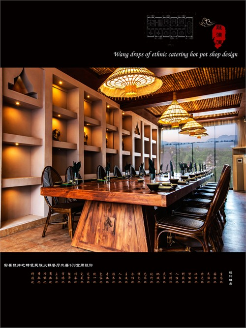 旺滴滴_美国室内设计中文网项目规划设计图片