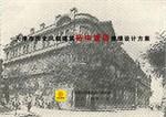 http://i1.id-china.com.cn/case/2014/06/11/40427afbc4204337ac6053cad5c23cbe_t.jpg