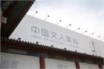 http://i1.id-china.com.cn/case/2014/06/12/03c452af191f42f08e07661f3e3d68d7_t.jpg