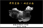 http://i1.id-china.com.cn/case/2014/06/18/5399116e53fd4ae6b2591b31ad60b194_t.jpg