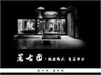 http://i1.id-china.com.cn/case/2014/06/19/1195de72ec194bb68e9615745261925f_t.jpg