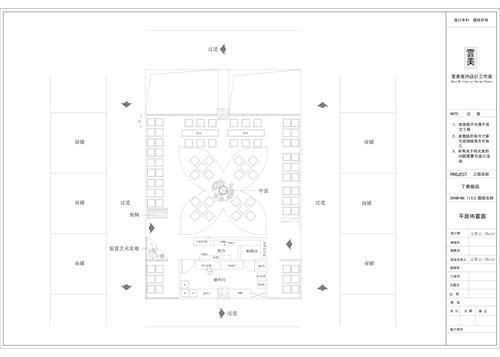 花瓣网餐厅设计平面图