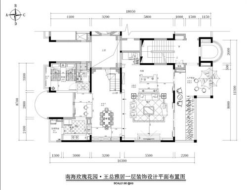 室内设计平面图案例