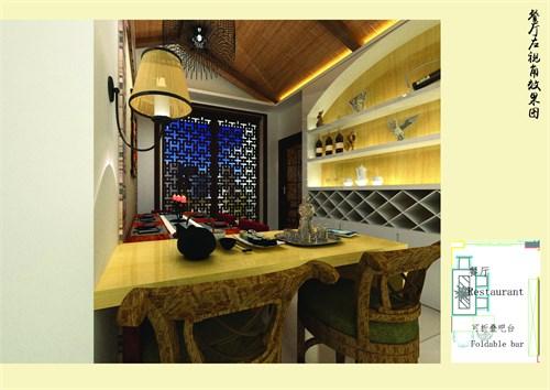 餐厅可以看到一个吧台,外出归来,不用走到客厅沙发上就可以休息一下