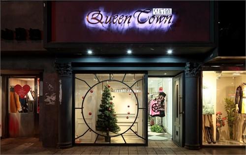 queen town服装店是以零售韩国进口服装为主的