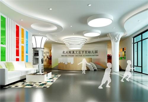 北京大学幼儿园