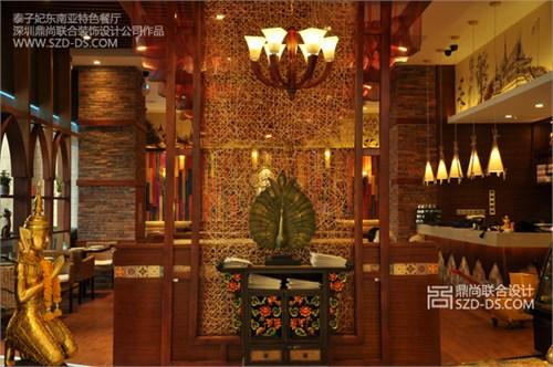广东东南亚餐厅设计 (泰子妃深圳太古城店)