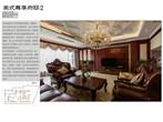 http://i1.id-china.com.cn/case/2014/10/18/c9a9b8ad8fd946b492555637f1e7c355_t.jpg