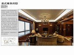 http://i1.id-china.com.cn/case/2014/10/18/ee41e4aa5a8a4b7d981cf6aac117b423_t.jpg