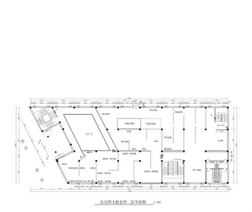 东北师范大学校史馆改造设计方案