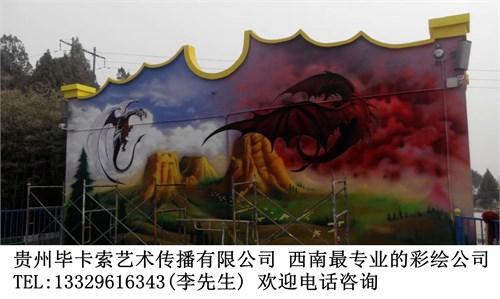 幼儿园彩绘/幼儿园外墙彩绘/幼儿园围墙彩绘