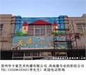 http://i1.id-china.com.cn/case/2015/05/12/f139c50f0887455ea48d206f95f73246_t.jpg