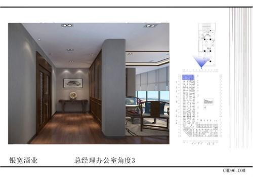 银宽总部大楼家装_美国室内设计中文网酒业设计师求v总部图片