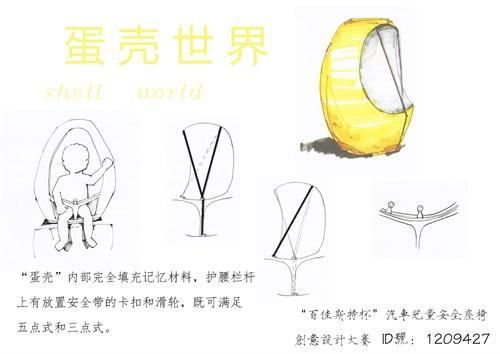 小班桌椅建构步骤图片