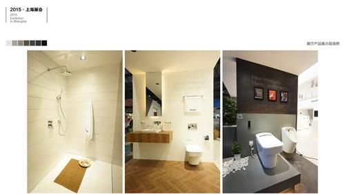 多吉设计贝朗2015上海展_日本室内设计中文网美国室内建筑设计大师图片