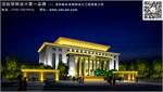 http://i1.id-china.com.cn/case/2015/07/24/6f9eb098445a4fd1b22f2b5399e1aed5_t.jpg