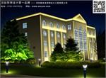http://i1.id-china.com.cn/case/2015/07/24/92ee32ff11424c4ba5dbbbaa639eaba1_t.jpg