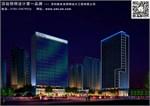 http://i1.id-china.com.cn/case/2015/07/24/f23dfaf21a96414f939f74c9f7e5ee5b_t.jpg