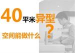 http://i1.id-china.com.cn/case/2015/12/23/697561337d884b498f7edc05259f6cc0_t.jpg