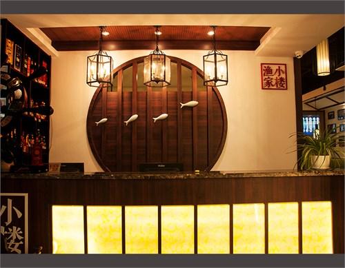 青岛-渔家小楼鱼水饺(实景)
