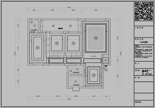 首页 69  设计师俱乐部 69 案例  原始框架图
