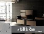 http://i1.id-china.com.cn/case/2016/03/14/3c346b72a16f44cabbdbe5c4a5b89688_t.jpg