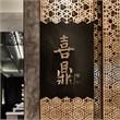 http://i1.id-china.com.cn/case/2016/03/18/8e2d0215f3b449daa2ea2f2538eaba5b_t.jpg