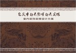 http://i1.id-china.com.cn/case/2016/04/21/783933e231b24895883fd7afa6dc8596_t.jpg