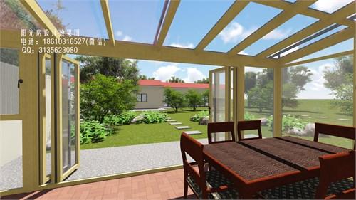 庭院铝包木阳光房设计效果图高清图片