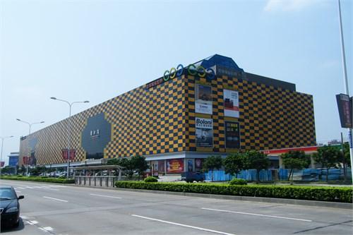 世邦四号厅家居生活馆商场设计