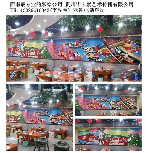 酒吧彩绘/咖啡厅/舞蹈室/餐厅/网咖/酒店彩绘
